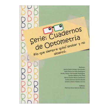 serie-cuadernos-de-optometria-4-9789588494999