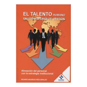el-talento-humano-en-los-sistemas-de-gestion-2-9789588585406