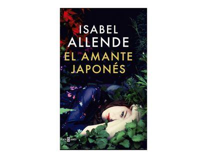 el-amante-japones-2-9789588617596