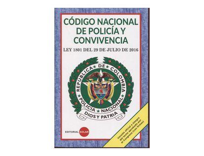 codigo-nacional-de-policia-y-convivencia-2-9789588786490