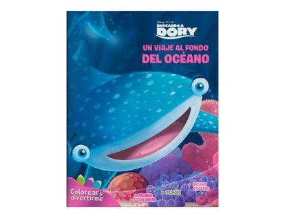 buscando-a-dory-un-viaje-al-fondo-del-oceano-colorear-y-divertirme-1-9789588929446