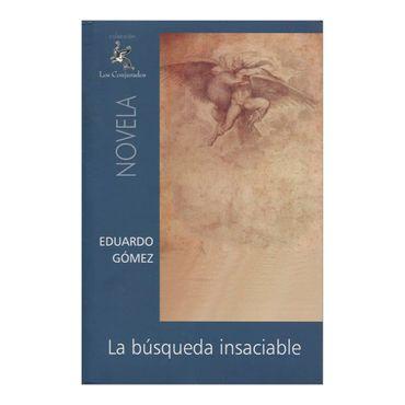 la-busqueda-insaciable-2-9789589233290