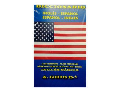 diccionario-ingles-espanol-espanol-ingles-2-9789589909508