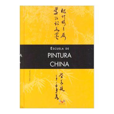 escuela-de-pintura-china-2-9789687683966
