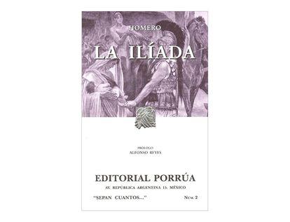 la-iliada-2-9789700773308