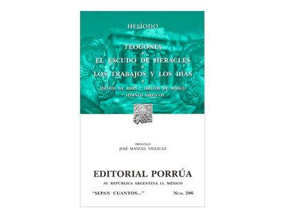 teogonia-el-escudo-de-heracles-los-trabajos-y-los-dias-2-9789700769905