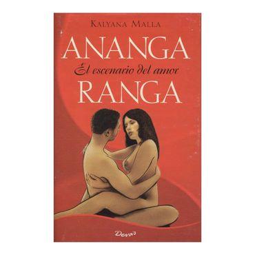 ananga-ranga-el-escenario-del-amor-2-9789871102594