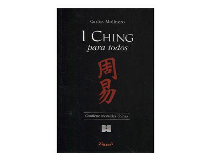 i-ching-para-todos-2-9789871102914