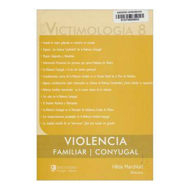 serie-victimologia-8-violencia-familiar-conyugal-2-9789871432479