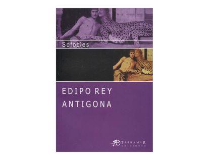 edipo-rey-antigona-2-9789872140229