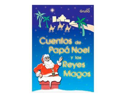 cuentos-de-papa-noel-y-los-reyes-magos-2-9789875201538