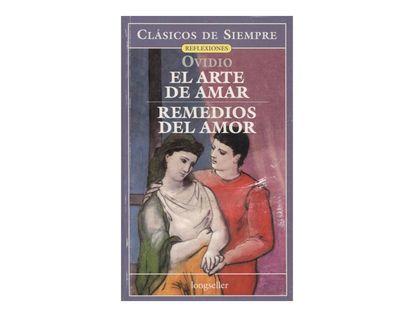 el-arte-de-amar-remedios-del-amor-2-9789875505094