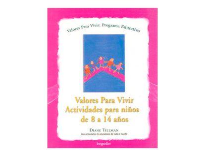 valores-para-vivir-actividades-para-ninos-de-8-a-14-anos-2-9789875505391