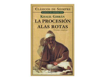 la-procesion-alas-rotas-2-9789875505452