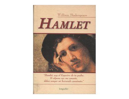 hamlet-2-9789875506992