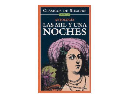 antologia-las-mil-y-una-noches-2-9789875507159