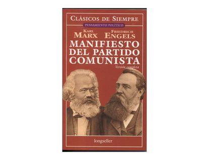 manifiesto-del-partido-comunista-2-9789875507401