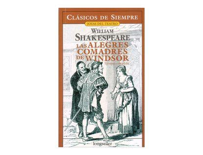 las-alegres-comadres-de-windsor-2-9789875507456