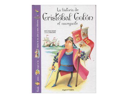 la-historia-de-cristobal-colon-el-navegante-2-9789875795884