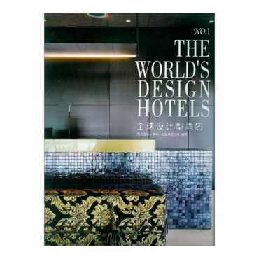 the-worlds-design-hotels-no-1-2-9789881518545