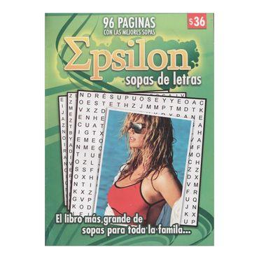 revista-epsilon-sopa-de-letras-2-9789879939024
