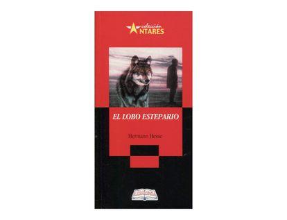 el-lobo-estepario-2-9789978491348