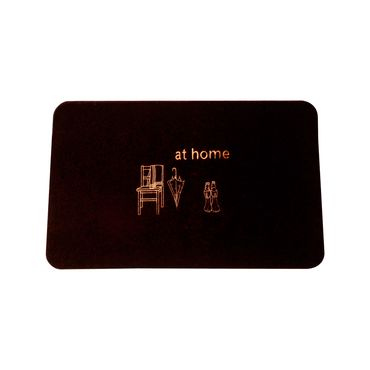 alfombra-at-home-color-cafe-1-6981901320098