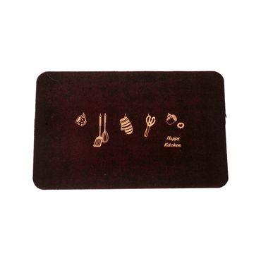alfombra-happy-kitchen-colo-cafe-1-6981901320043