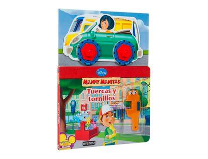 manny-manitas-tuercas-y-tornillos-1-9788444163574