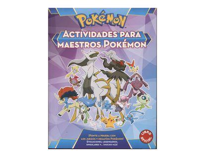 pokemon-actividades-para-maestros-pokemon-2-9789585964471