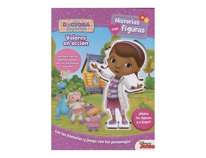 doctora-juguetes-valores-en-accion-2-9789587668421
