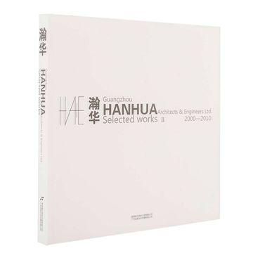 hanhua-selected-works-ii--2--365710