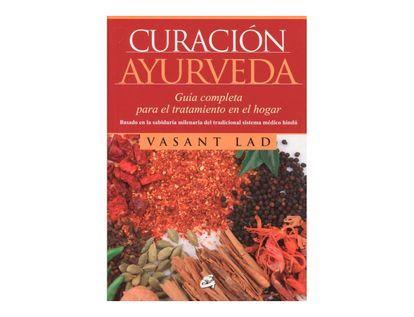 curacion-ayurveda-guia-completa-para-el-tratamiento-en-el-hogar-1-9788484454823