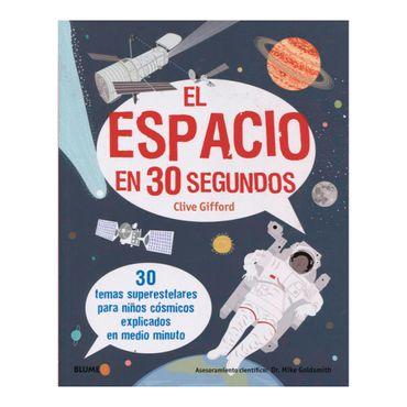 el-espacio-en-30-segundos-1-9788498017427