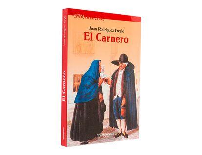 el-carnero-1-9789583001147