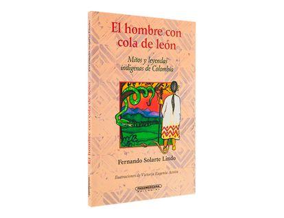 el-hombre-con-cola-de-leon-mitos-y-leyendas-indigenas-de-colombia-1-9789583003530