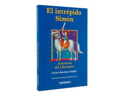 el-intrepido-simon-aventuras-del-libertador-1-9789583003547