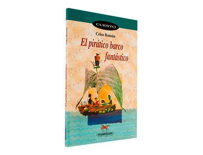 el-piratico-barco-fantastico-1-9789583004711