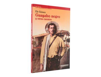 guayabo-negro-y-otros-cuentos-1-9789583008870