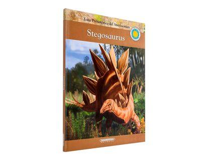 stegosaurus-1-9789583039423