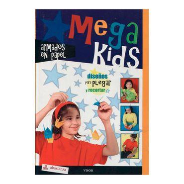 megakids-armados-en-papel-2-9789875227026