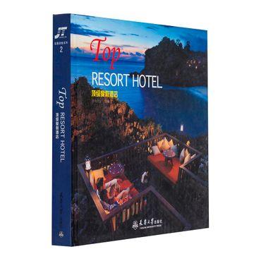 top-resort-hotel-1-9787561833919