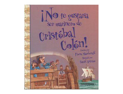 no-te-gustaria-ser-marinero-de-cristobal-colon--1--9789583016967
