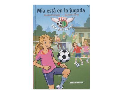 mia-esta-en-la-jugada-1-cf-solo-para-chicas-1-9789583043659