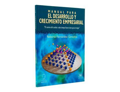 manual-para-el-desarrollo-y-crecimiento-empresarial-1-9789588017693
