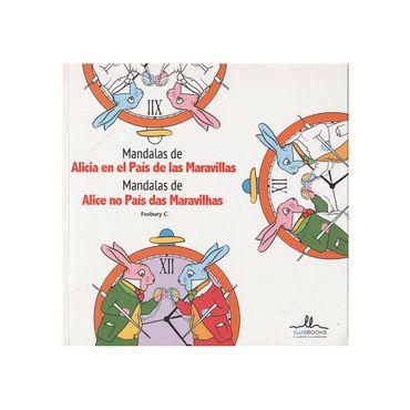 mandalas-de-alicia-en-el-pais-de-las-maravillas-2-9788415227991