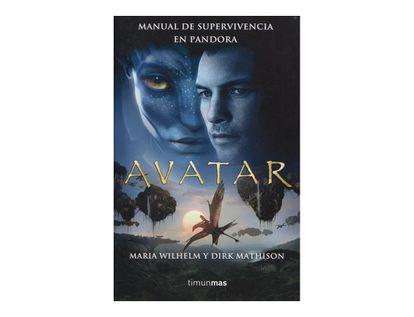 avatar-manual-de-supervivencia-en-pandora-4-9788448039905