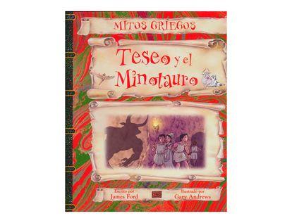 teseo-y-el-minotauro--2--9789583018541