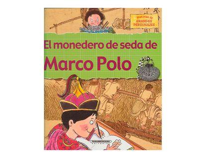 el-monedero-de-seda-de-marco-polo-1-9789583040139