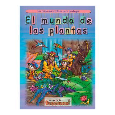 el-mundo-de-las-plantas--2--9789974775954